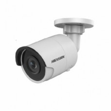 KAMERA IP BULLET DS-2CD2043G0-I 4MP 2,8mm