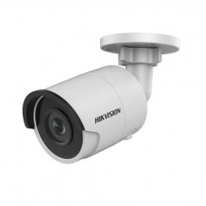 HIKVISION KAMERA DS-2CD2055FWD-I 2.8mm